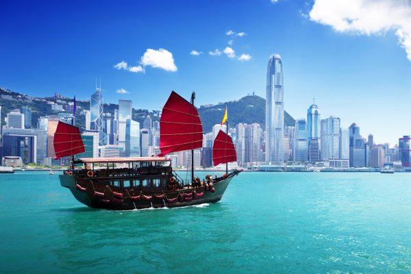 Chiny Hongkong
