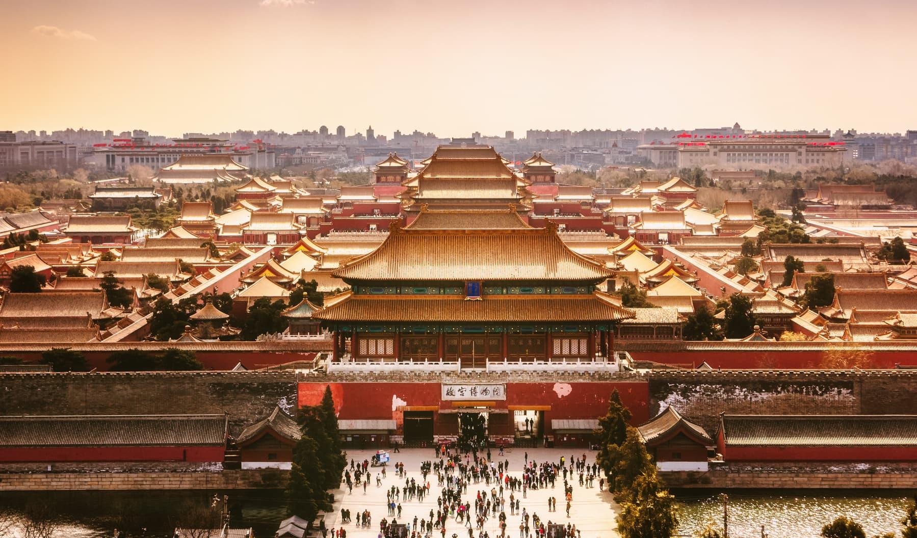 Chiny Pekin Zakazane Miasto