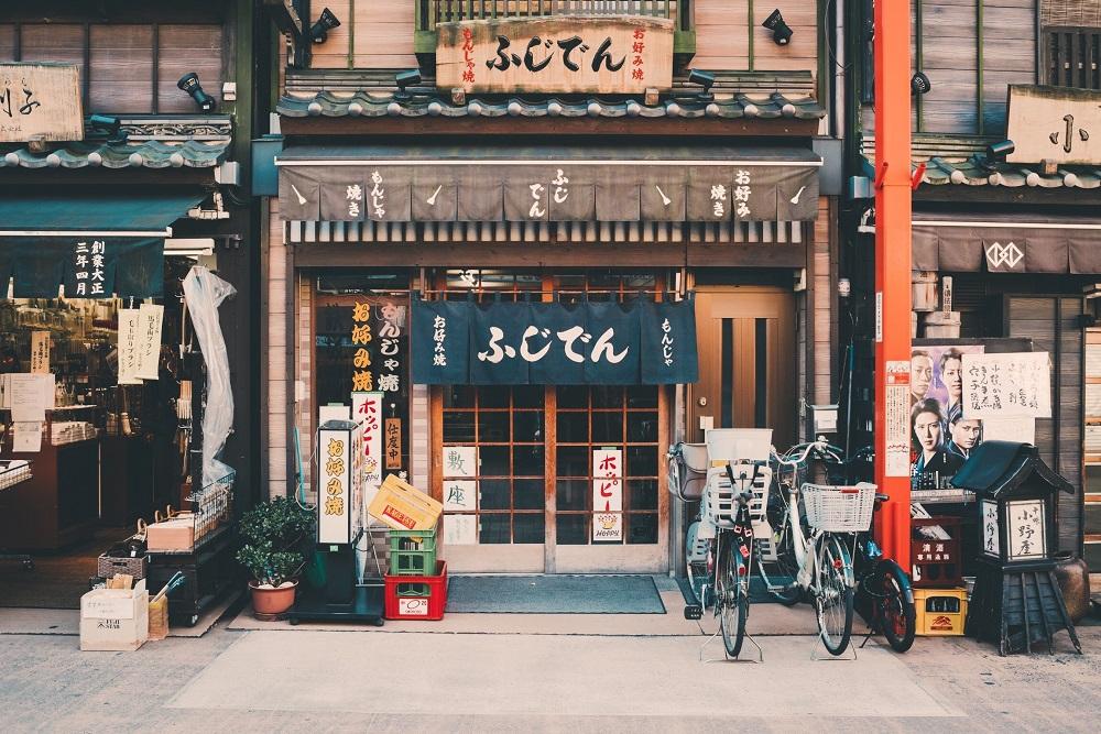 Tokio dla odważnych 4